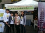 2014 Taiwan Showcase