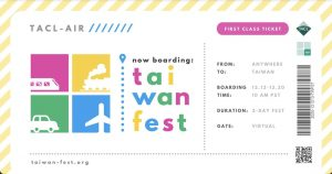 Now Boarding: TaiwanFest