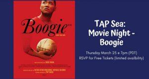 """Movie Night """"Boogie"""""""
