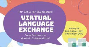 TAP-ATX & SEA: Virtual Language Exchange