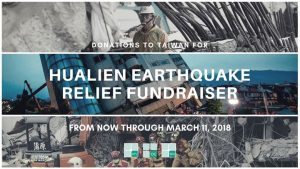 TAP - Hualien Earthquake Relief Fundraiser @ Taiwanese American Professionals - Orange County