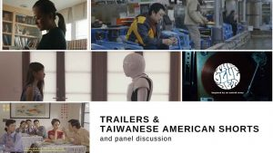Taiwanese American Short Film Block @ Kane Hall 210 | Seattle | WA | United States