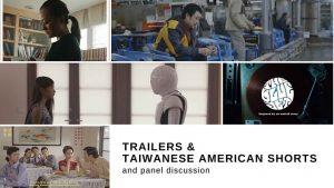 Taiwanese American Short Film Block @ Kane Hall 210 | Seattle | WA | United States
