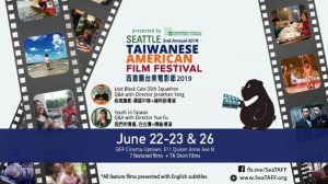 Seattle Taiwanese American Film Festival 2019 @ Uptown Cinemas | Seattle | WA | United States