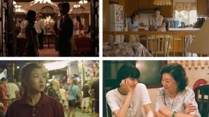 Taiwanese American Short Films: Her Stories from West to East @ Uptown Cinemas | Seattle | WA | United States