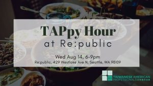 TAP-Sea: TAPpy Hour at Re:public @ re:public | Seattle | WA | United States