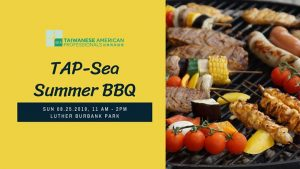 TAP-Sea: Summer BBQ @ Luther Burbank Park | Mercer Island | WA | United States