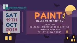TAP-Sea: Paint! - Halloween edition @ Culture Center Of Taipei Economic And Cultural Office In Seattle | Bellevue | WA | United States