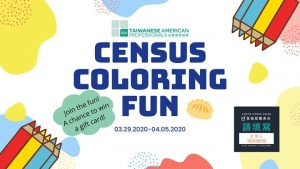 TAP Sea: Census Coloring Fun w/ prizes! @ Taiwanese American Professionals - Seattle | Seattle | WA | United States